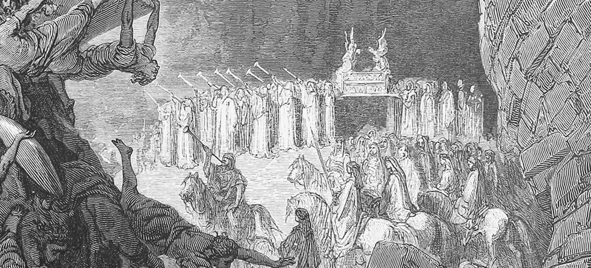 The Ark and the Israelites