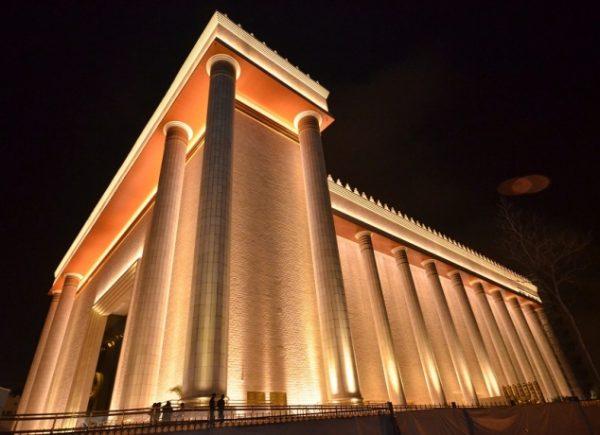 Universal Church of the Kingdom of God