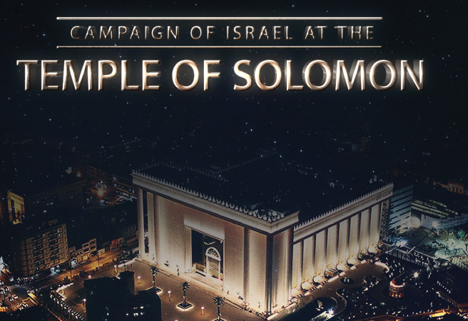 Photo of the Temple of Solomon in Brazil during nighttime with Title Text: Campaign of Israel at the Temple of Solomon